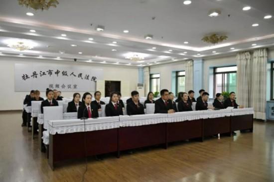 【seo技术】牡丹江中院举办智能语音庭审系统培训