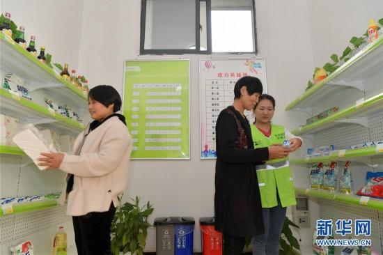 (社会)(3)江西南昌:垃圾分类进社区