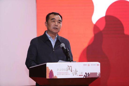 中共北京市委宣传部二级巡视员卢志鹏致辞