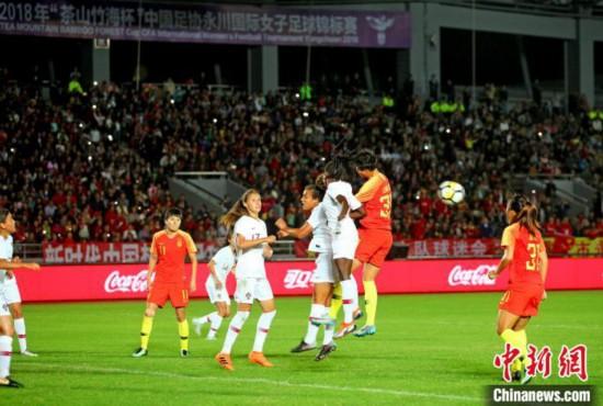 四国女足将于11月7日在重庆永川开战