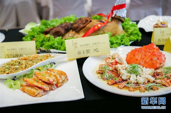 """(新媒体专线·图文互动)(4)""""上海味道""""哪家强?权威美食地图让你""""逛吃""""无忧"""