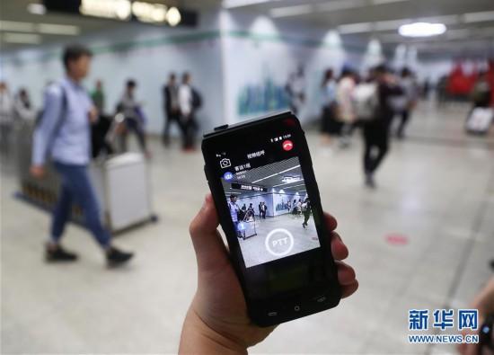 """(图文互动)上海地铁""""进博会5G+智慧地铁平台""""正式上线"""