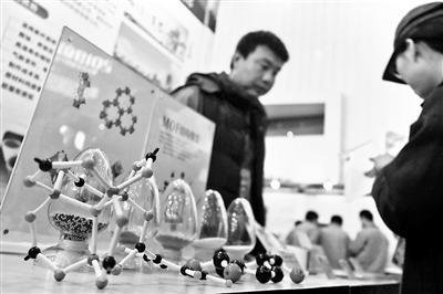 北京石墨烯产业创新孵化园落户房山