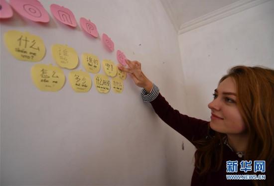 (图片故事)(5)一位俄罗斯姑娘的中国情缘
