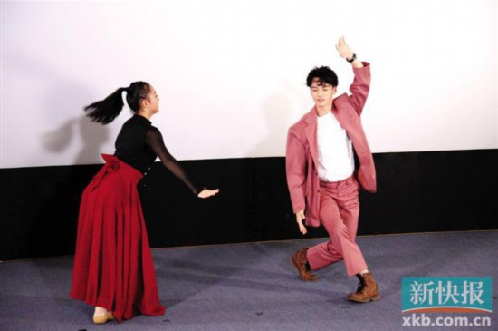 《舞蹈风暴》广州点映