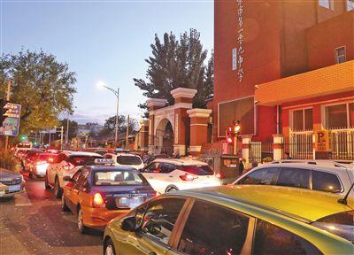 """家长车辆""""扎堆""""停 北京中小学周边有点堵"""