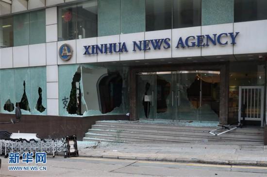 新华社亚太总分社办公楼遭暴徒打砸破坏