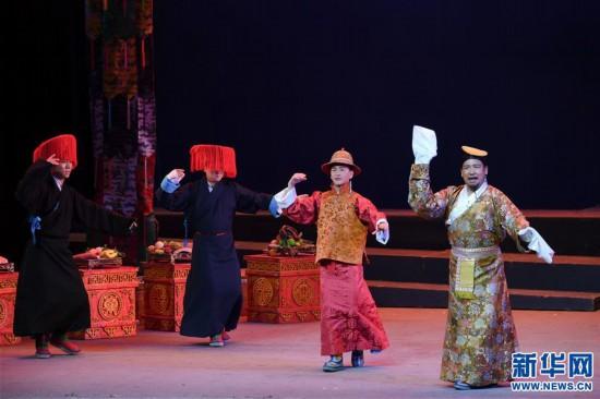 (文化)(1)藏戏《六弦情缘》亮相中国戏剧节
