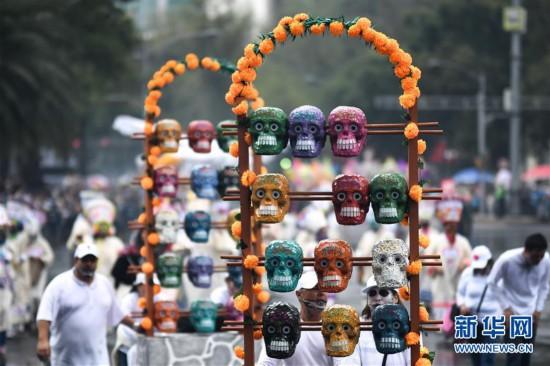 (国际)(3)墨西哥城举行亡灵节游行