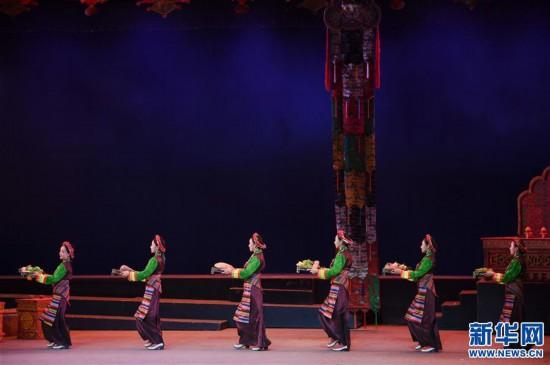 (文化)(3)藏戏《六弦情缘》亮相中国戏剧节