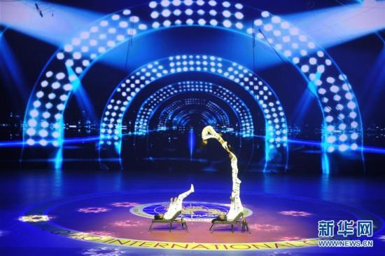 (文化)(1)360彩票走势图表试机号,国际杂技艺术沧州展演惠民众