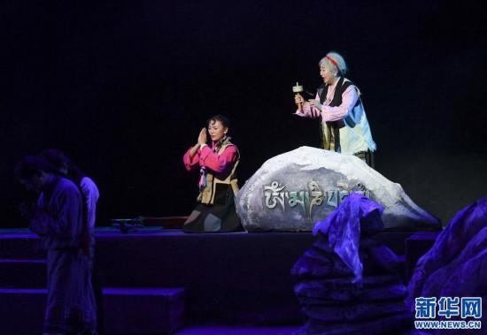 (文化)(5)藏戏《六弦情缘》亮相中国戏剧节
