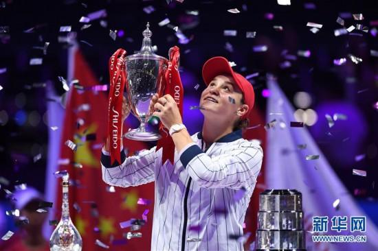 (體育)(1)網球——WTA年終總決賽:巴蒂奪得單打冠軍