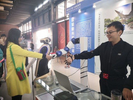 揚州舉辦網民節:網民看科創 網羅正能量