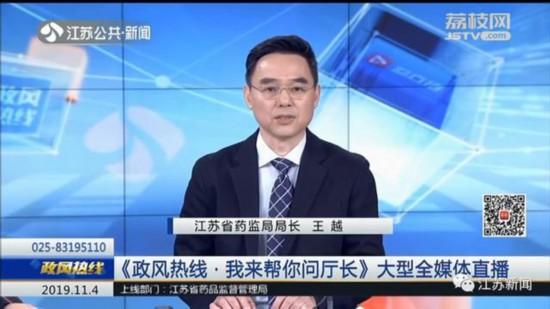 連雲港部分藥企隨意賣處方藥 主管部門積極查處