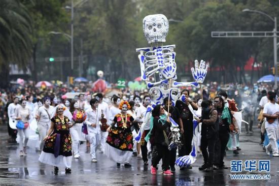 (国际)(4)墨西哥城举行亡灵节游行