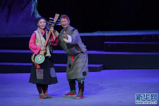 (文化)(4)藏戏《六弦情缘》亮相中国戏剧节