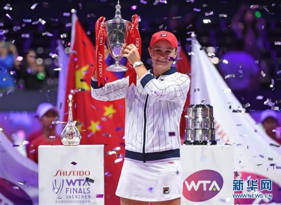 (体育)(3)网球――WTA年终总决赛:巴蒂夺得单打冠军