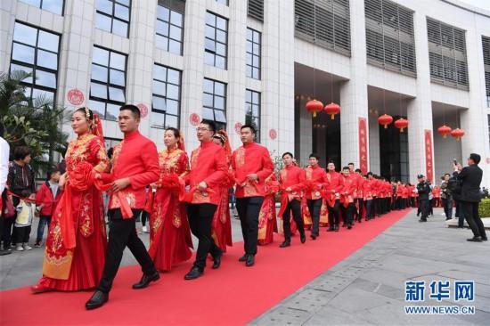 """(社会)(1)百对""""新福州人""""举行集体婚礼"""
