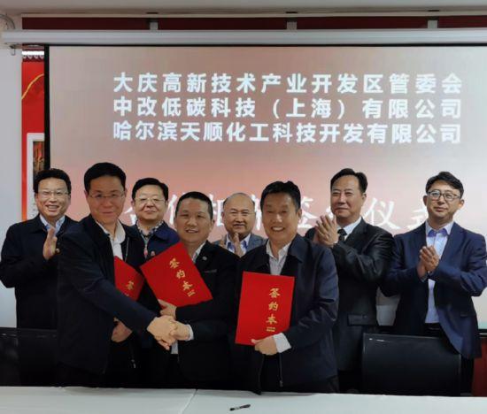 http://www.hjw123.com/shengtaibaohu/52800.html