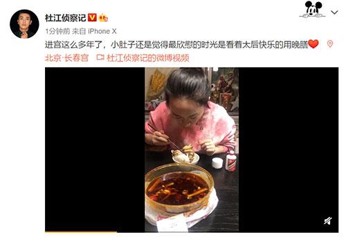 霍思燕大口吃肉喝酒破二胎传闻 杜江揭露妻子发胖真相