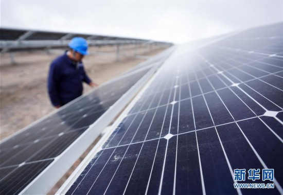 (科技)(6)绿色平价电力走进千家万户