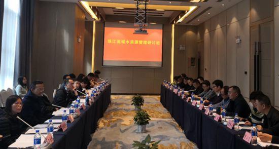 珠江流域水资源管理研讨班在贵州