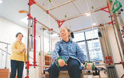 让老年人拥有更多健身选择(七彩絮语)