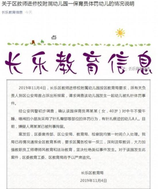 http://www.clcxzq.com/tiyuhuodong/12950.html