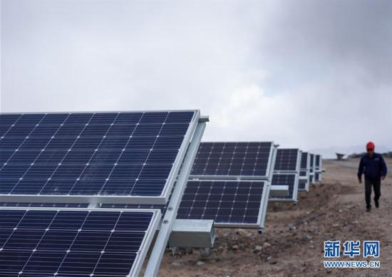 (科技)(3)绿色平价电力走进千家万户
