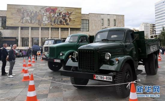 """(国际)(5)""""怀旧""""车展在阿尔巴尼亚首都地拉那落幕"""