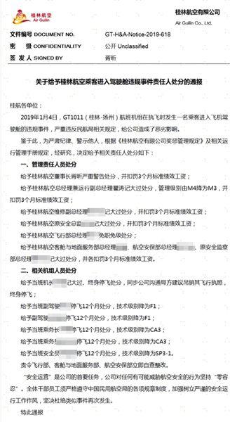http://www.axxxc.com/minshengxiaofei/1053678.html