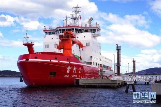 """(""""雪龙""""探南极・图文互动)(1)""""雪龙2""""号抵达澳大利亚 首次停靠外港"""