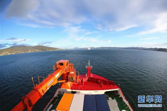 """(""""雪龙""""探南极・图文互动)(4)""""雪龙2""""号抵达澳大利亚 首次停靠外港"""