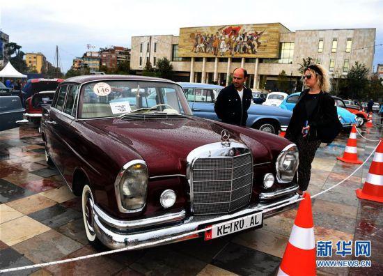 """(国际)(2)""""怀旧""""车展在阿尔巴尼亚首都地拉那落幕"""