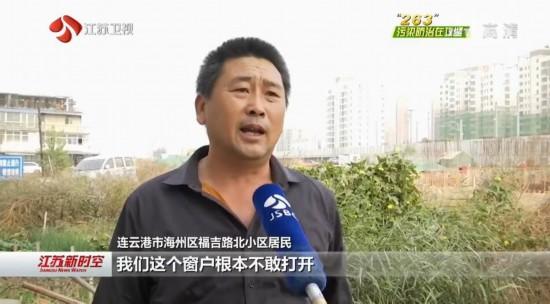 专项督查暗访发现淮安码头、公路扬尘问题明显