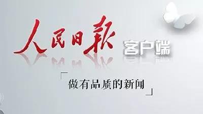 http://www.xaxlfz.com/tiyuyundong/68116.html
