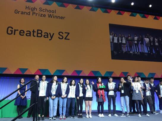 中国高中生队伍再夺世界科技大赛冠军