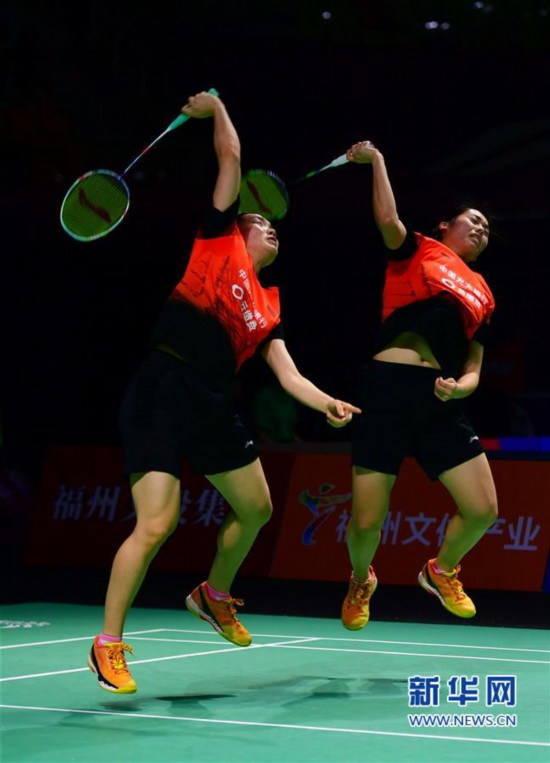 羽毛球――中国(福州)公开赛:董文静/冯雪颖首轮晋级