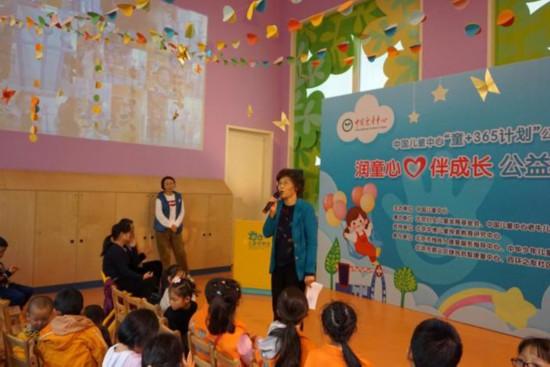 """中国儿童中心开启""""童+365计划"""""""