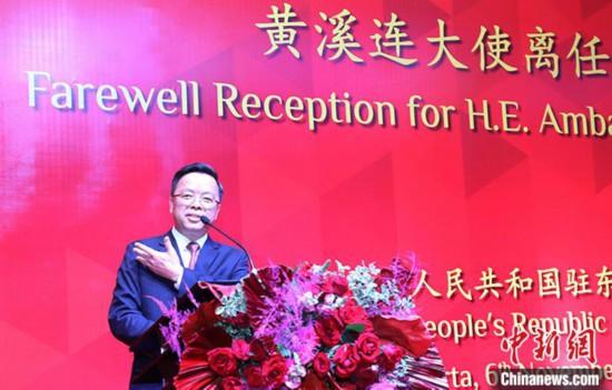 11月6日晚,中国驻东盟大使黄溪连离任招待会在印尼首都雅加达举行。图为黄溪连致辞。<p  align=