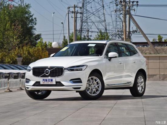 中国汽车健康指数测评结果公布