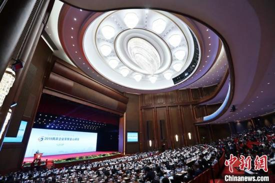 11月4日,2019两岸企业家紫金山峰会在南京开幕。大陆方面最新出北京赛车对打套利_北京快三官网app下载主页-彩经_彩喜欢的《关于进一步促进两岸经济文化交流合作的若干措施》引起与会嘉宾热议。<a target='_blank'  data-cke-saved-href='http://www.chinanews.com/' href='http://www.chinanews.com/'><p  align=