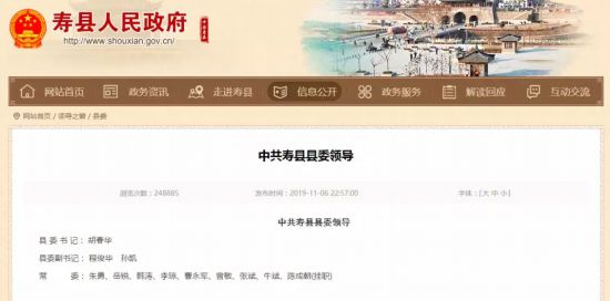 http://www.7loves.org/shehui/1346408.html