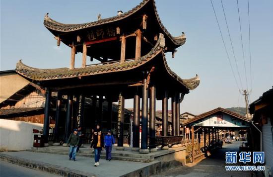 (美丽中国)(2)武夷山下古村落――下梅村