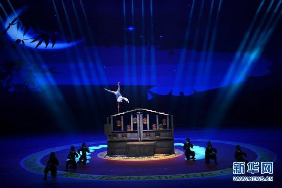 (文化)(5)甘肃快三今日开奖_第17届中国吴桥国际杂技艺术节闭幕