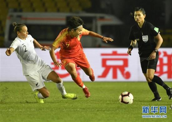 (体育)(16)足球――永川国际女足锦标赛:中国队胜新西兰队