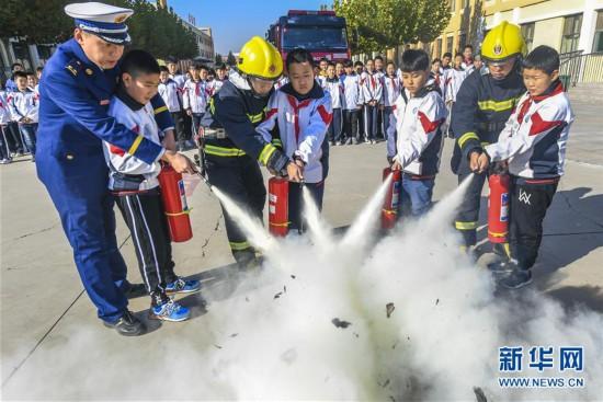 (教育)(1)消防安全进校园