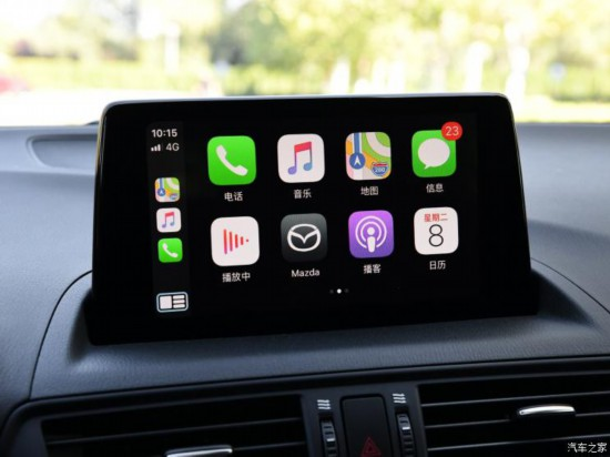 一汽马自达 马自达CX-4 2020款  2.5L 自动四驱顶配版