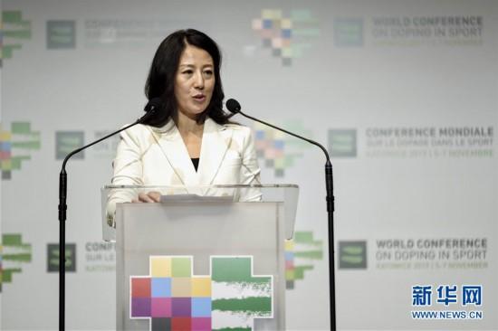 (体育)(1)杨扬当选世界反兴奋剂机构副主席